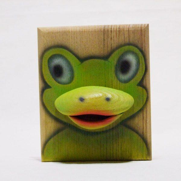 Frosch Bild 2